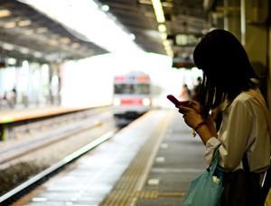 Photo: Toshihiro Gamo, Flickr